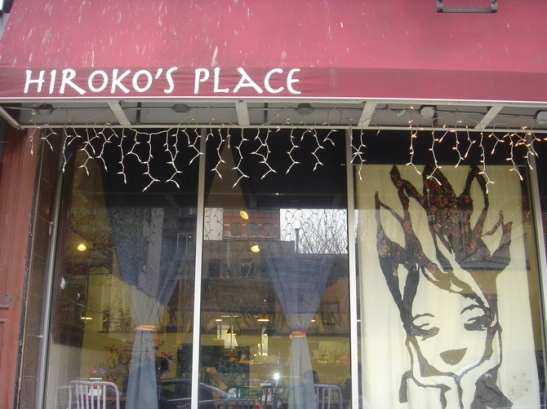 Hiroko's