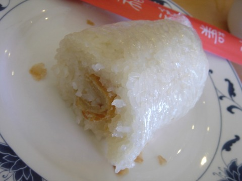Sweet Riceball Roll