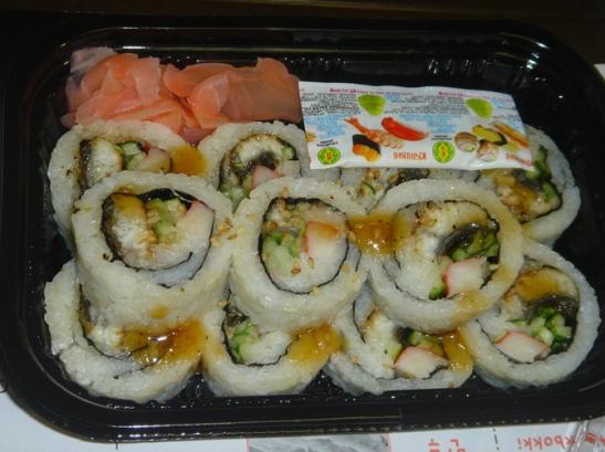 Ewica's Eel Sushi
