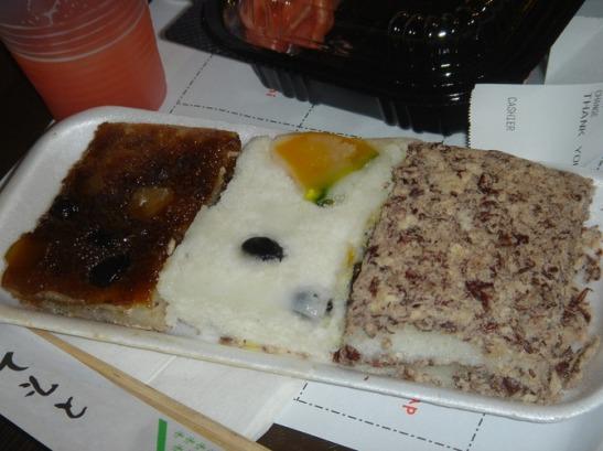 Ricecake Sampler