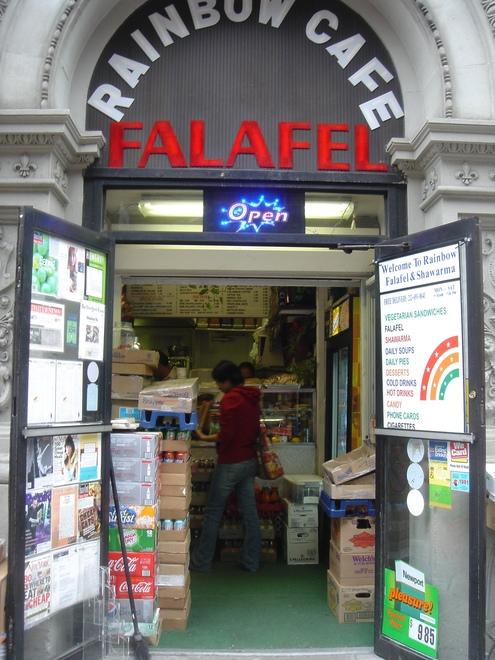 Rainbow Falafel & Shawarma store