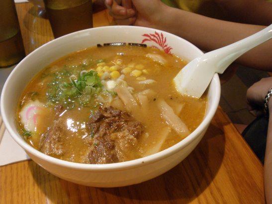 Curry Ramen