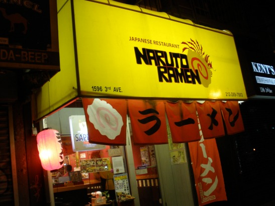 Naruto Ramen store front