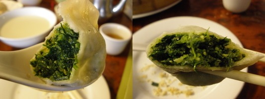 Oh-so-delicious spinach innards